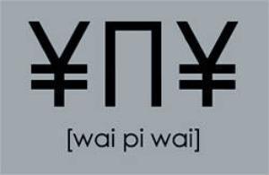 Wai Pi Wai