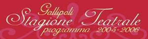 TEATRO ITALIA Gallipoli