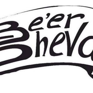BE'ER SHEVA