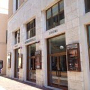 Teatro Sperimentale O. Giansanti