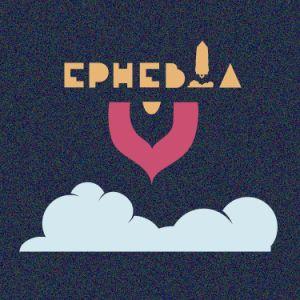 EPHEBIA FESTIVAL