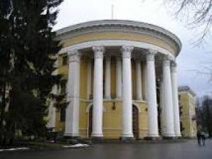 October Palace
